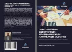 Bookcover of TYPOLOGIE VAN DE ONDERNEMENDE BEDOELINGEN VAN DE MAROKKAANSE STUDENTEN