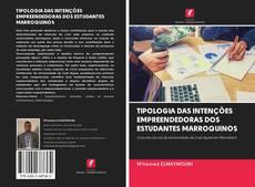 Обложка TIPOLOGIA DAS INTENÇÕES EMPREENDEDORAS DOS ESTUDANTES MARROQUINOS