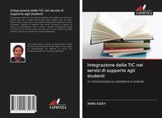 Integrazione delle TIC nei servizi di supporto agli studenti的封面