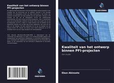 Copertina di Kwaliteit van het ontwerp binnen PFI-projecten