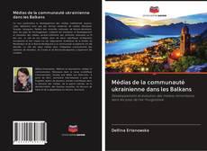 Bookcover of Médias de la communauté ukrainienne dans les Balkans