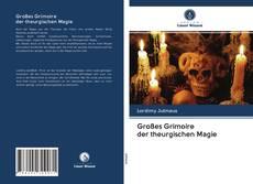 Обложка Großes Grimoire der theurgischen Magie