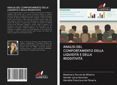 Обложка ANALISI DEL COMPORTAMENTO DELLA LIQUIDITà E DELLA REDDITIVITà