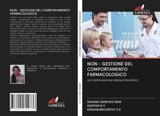 Обложка NON - GESTIONE DEL COMPORTAMENTO FARMACOLOGICO