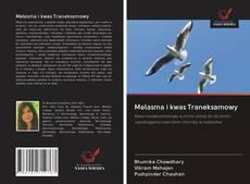 Bookcover of Melasma i kwas Traneksamowy