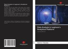 Capa do livro de Data Analysis in Loginom's Analytical Platform