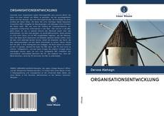 Bookcover of ORGANISATIONSENTWICKLUNG