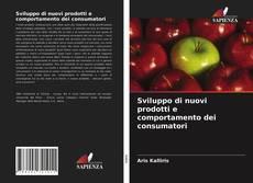 Обложка Sviluppo di nuovi prodotti e comportamento dei consumatori