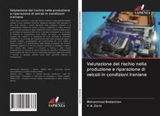 Copertina di Valutazione del rischio nella produzione e riparazione di veicoli in condizioni iraniane