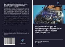 Bookcover of Risicobeoordeling bij de vervaardiging en reparatie van voertuigen onder Iraanse omstandigheden
