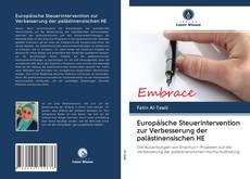 Europäische Steuerintervention zur Verbesserung der palästinensischen HE的封面