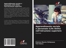 Apprendimento sociale e personale (Life Skills) nell'istruzione superiore的封面