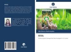 Обложка EESSL