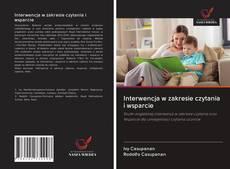 Обложка Interwencja w zakresie czytania i wsparcie