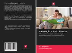 Capa do livro de Intervenção e Apoio à Leitura