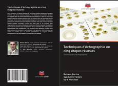 Capa do livro de Techniques d'échographie en cinq étapes réussies