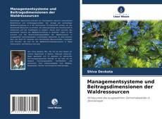 Обложка Managementsysteme und Beitragsdimensionen der Waldressourcen