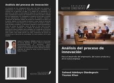 Обложка Análisis del proceso de innovación