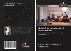 Copertina di Analisi del processo di innovazione