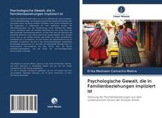 Обложка Psychologische Gewalt, die in Familienbeziehungen impliziert ist