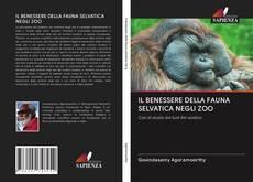 Обложка IL BENESSERE DELLA FAUNA SELVATICA NEGLI ZOO