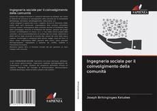 Обложка Ingegneria sociale per il coinvolgimento della comunità