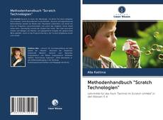 "Обложка Methodenhandbuch ""Scratch Technologien"""