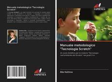 """Обложка Manuale metodologico """"Tecnologia Scratch"""""""