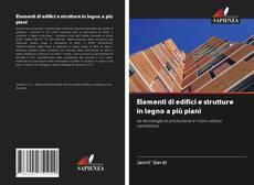Обложка Elementi di edifici e strutture in legno a più piani