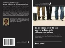 Portada del libro de La cooperación de las universidades de diferentes países