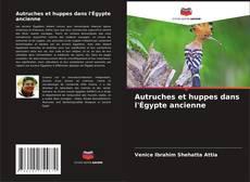 Portada del libro de Autruches et huppes dans l'Égypte ancienne