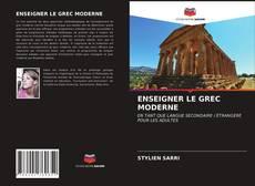 Bookcover of ENSEIGNER LE GREC MODERNE