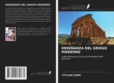 Portada del libro de ENSEÑANZA DEL GRIEGO MODERNO