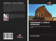 INSEGNARE IL GRECO MODERNO kitap kapağı