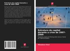 Portada del libro de Estrutura de capital durante a crise de 2007-2009