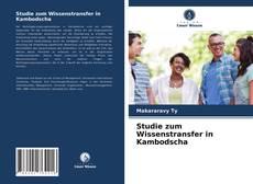 Buchcover von Studie zum Wissenstransfer in Kambodscha