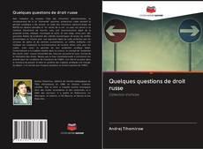 Quelques questions de droit russe kitap kapağı