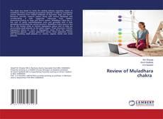 Review of Muladhara chakra的封面