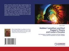 Hobbes' Leviathan and Karl Popper's Theory and Locke's Paradox的封面