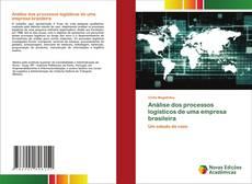 Обложка Análise dos processos logísticos de uma empresa brasileira