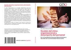 Gestión del clima organizacional y desempeño del personal的封面