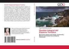 Gestión Integral del Espacio Turístico的封面