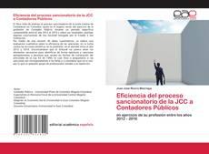 Bookcover of Eficiencia del proceso sancionatorio de la JCC a Contadores Públicos