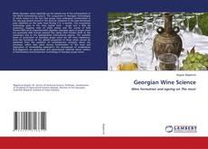 Georgian Wine Science的封面