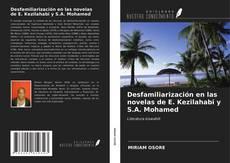 Desfamiliarización en las novelas de E. Kezilahabi y S.A. Mohamed的封面