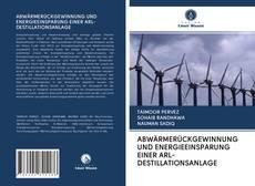 Bookcover of ABWÄRMERÜCKGEWINNUNG UND ENERGIEEINSPARUNG EINER ARL-DESTILLATIONSANLAGE