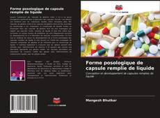 Обложка Forme posologique de capsule remplie de liquide