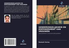 Bookcover of GENDERONGELIJKHEID EN EMPOWERMENT VAN VROUWEN