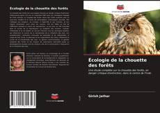 Buchcover von Écologie de la chouette des forêts