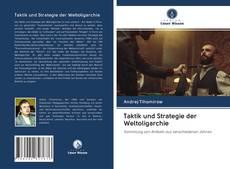 Обложка Taktik und Strategie der Weltoligarchie